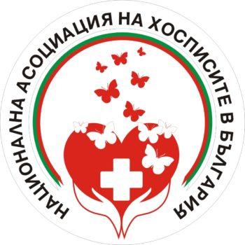 Хосписи България